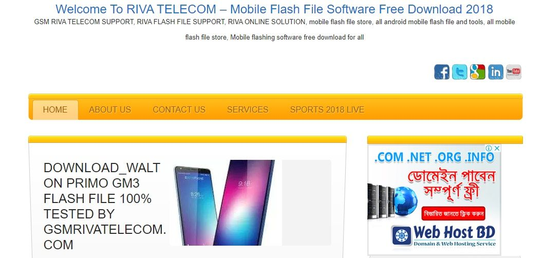 android flashing software free download for pc