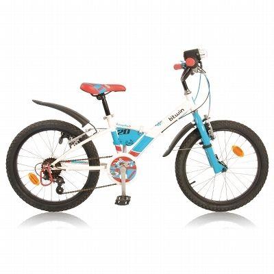 btwin racing boy 5 b twin bike