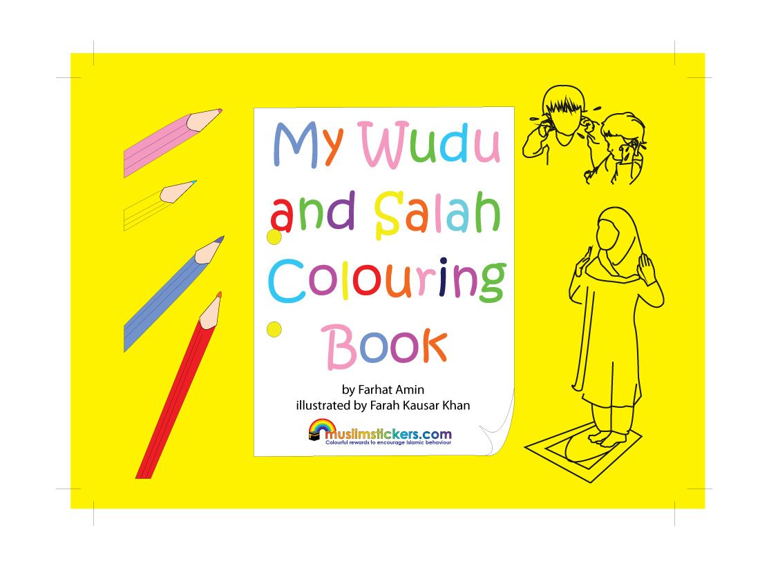 my salah and wudu colouring book the muslim sticker company