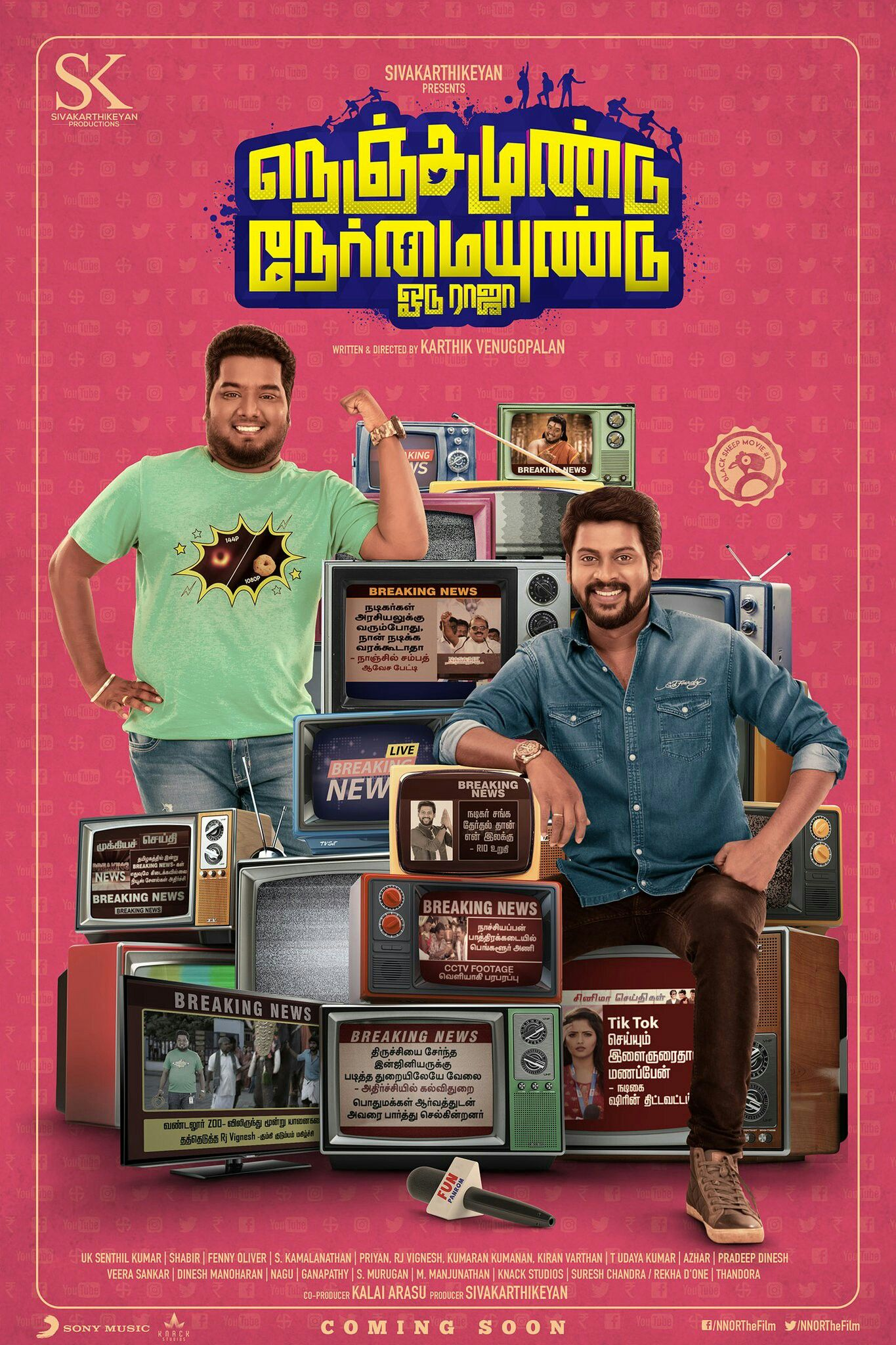 Pin By Favourites On Sivakarthikeyan Full Movies Tv Series Online Stand Up Comedians