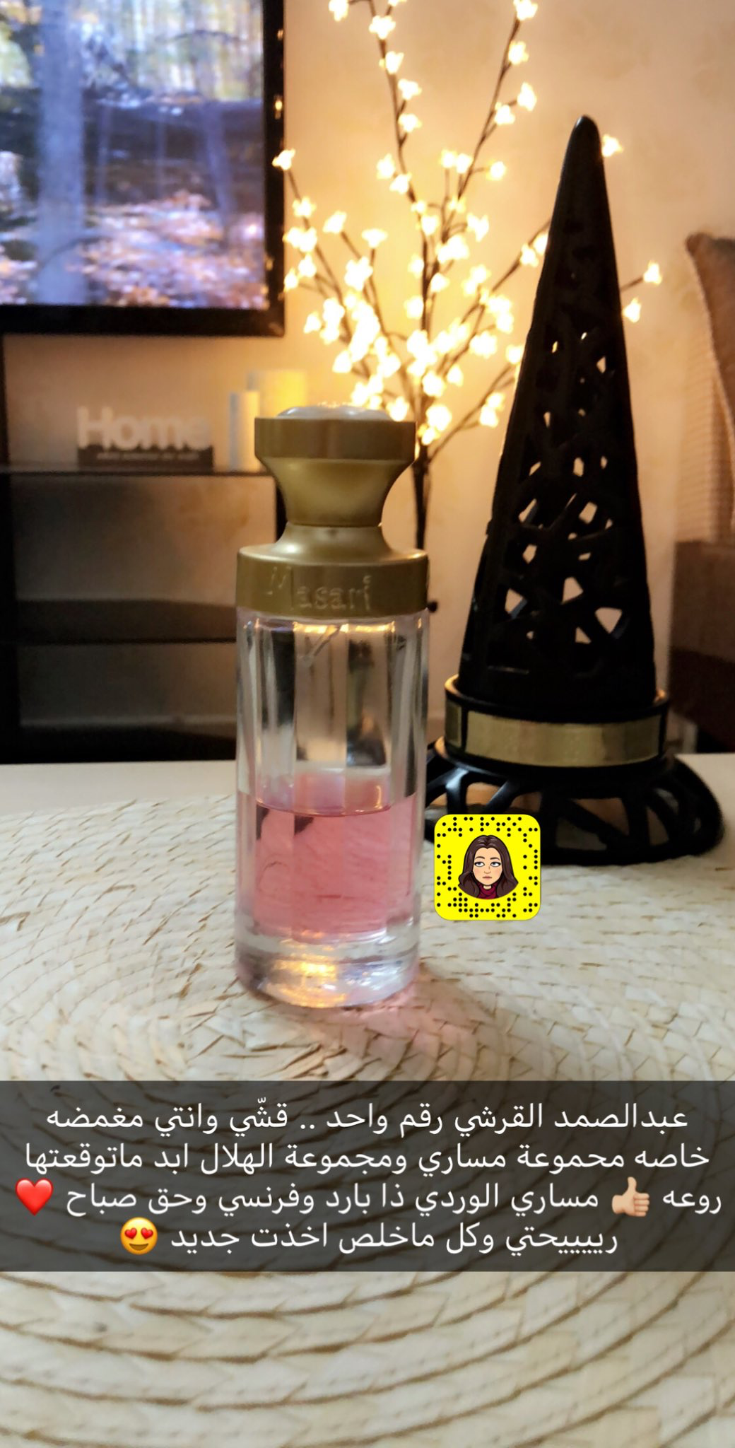Pin By Non الدوسري On عطور Diy Beauty Care Beauty Skin Care Routine Beauty Perfume