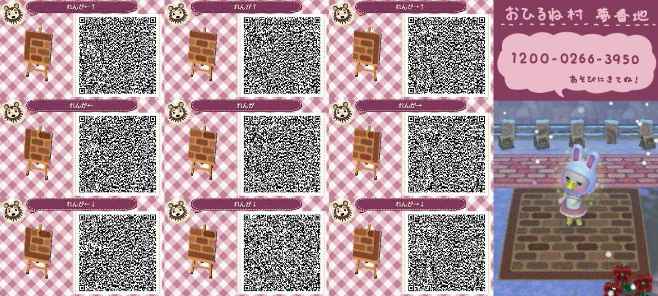 Chocolate Path Animal Crossing Qr Pinterest Best