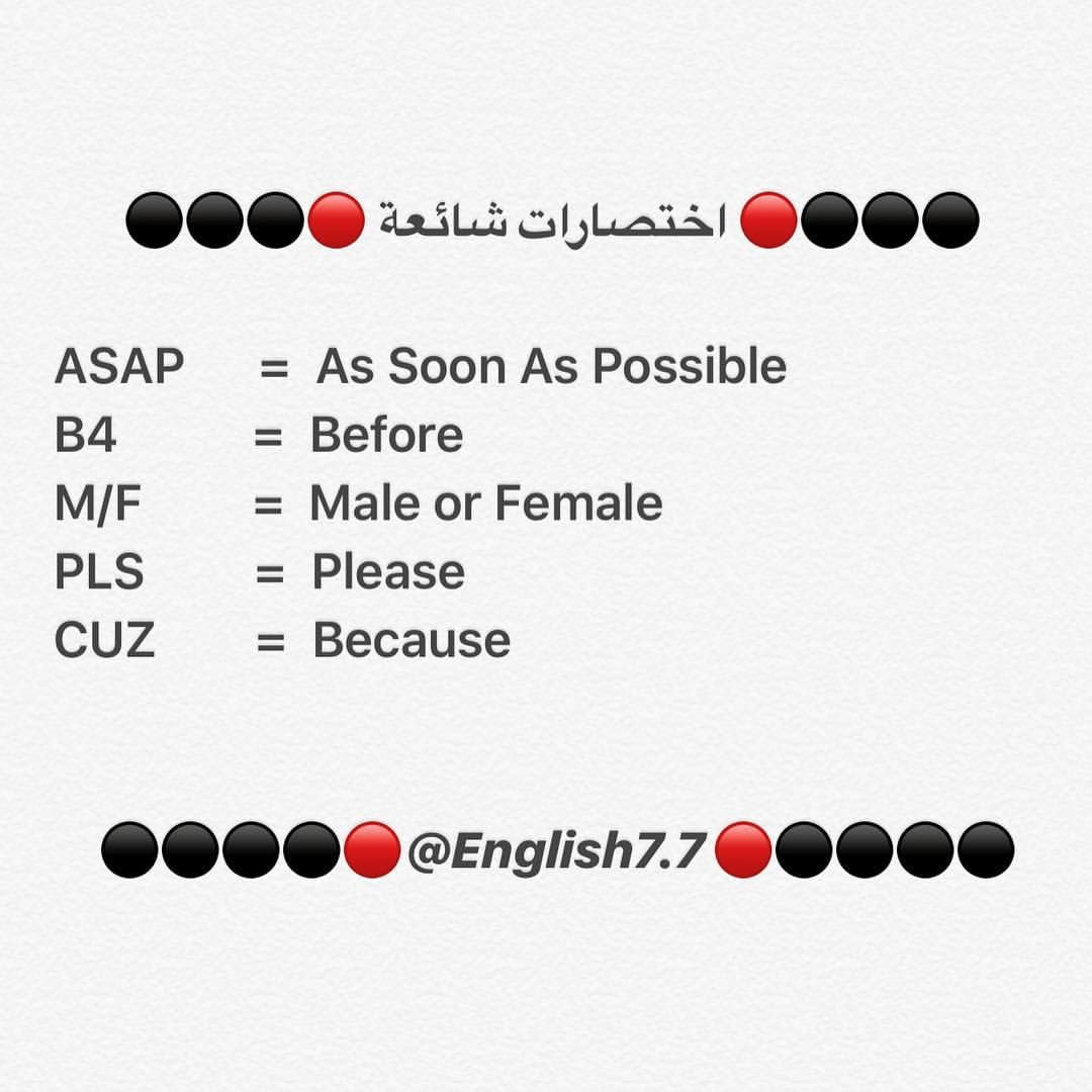 Pin By Noor Nur On Learn English Grammar Learn English Learn English Grammar Learning Arabic