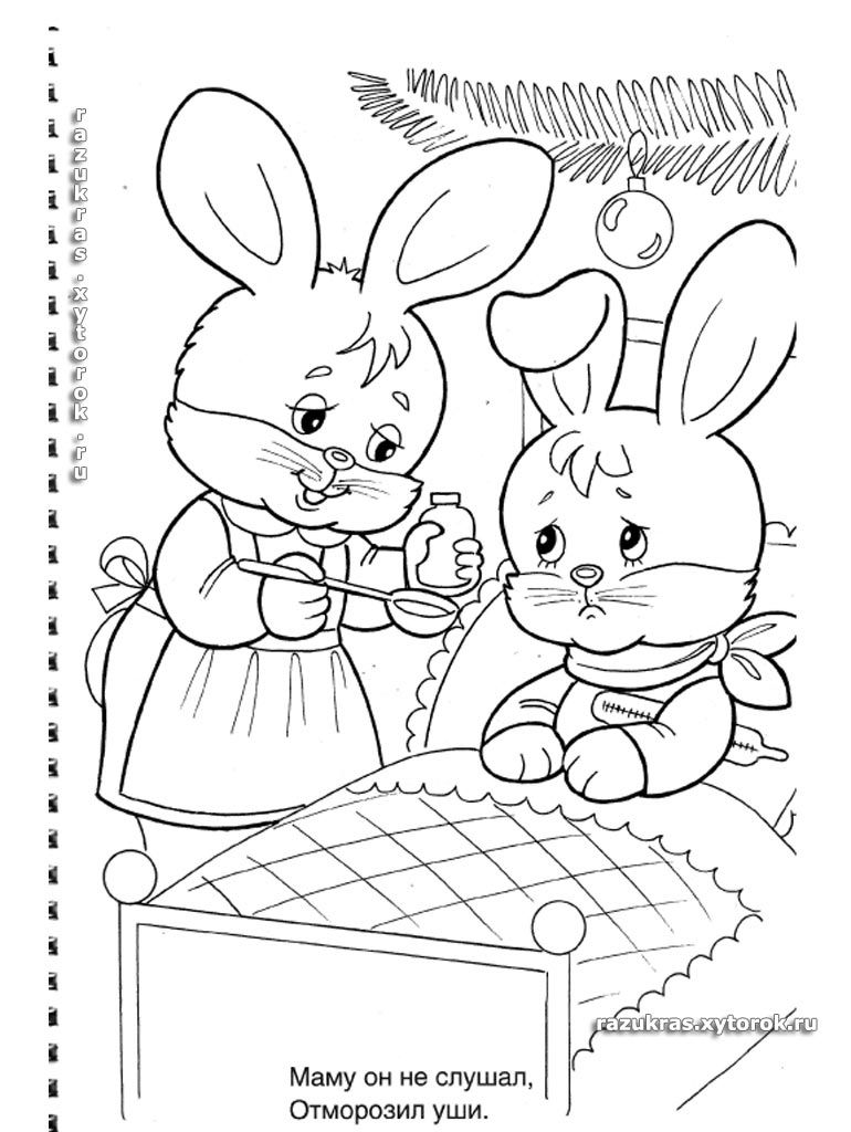 Pin By Oz Daniels On Coloring Book Cute Coloring Pages Coloring