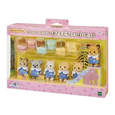 Sylvanian Families Girls Bedroom Set Toys