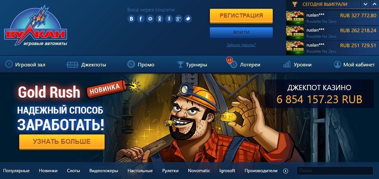 Онлайн игровые аппараты клубнички