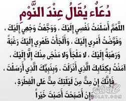 Resultat De Recherche D Images Pour ايات قرانية مكتوبة على مناظر طبيعية Good Prayers Quotes Quotations