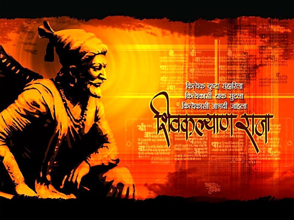 Hd wallpaper shivaji maharaj - Best Shivaji Maharaj Wallpaper Free Download
