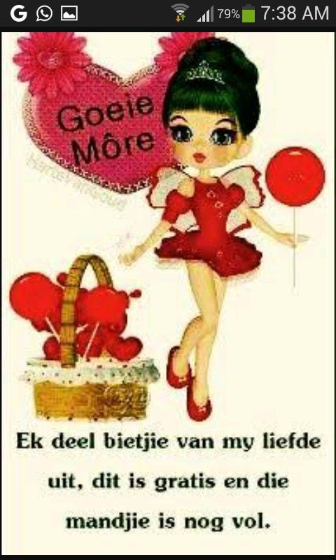 Pin by volente garber on afrikaans pinterest afrikaans afrikaans good morning greeting cards nice thoughts friendship kiss buen dia bonjour a kiss m4hsunfo