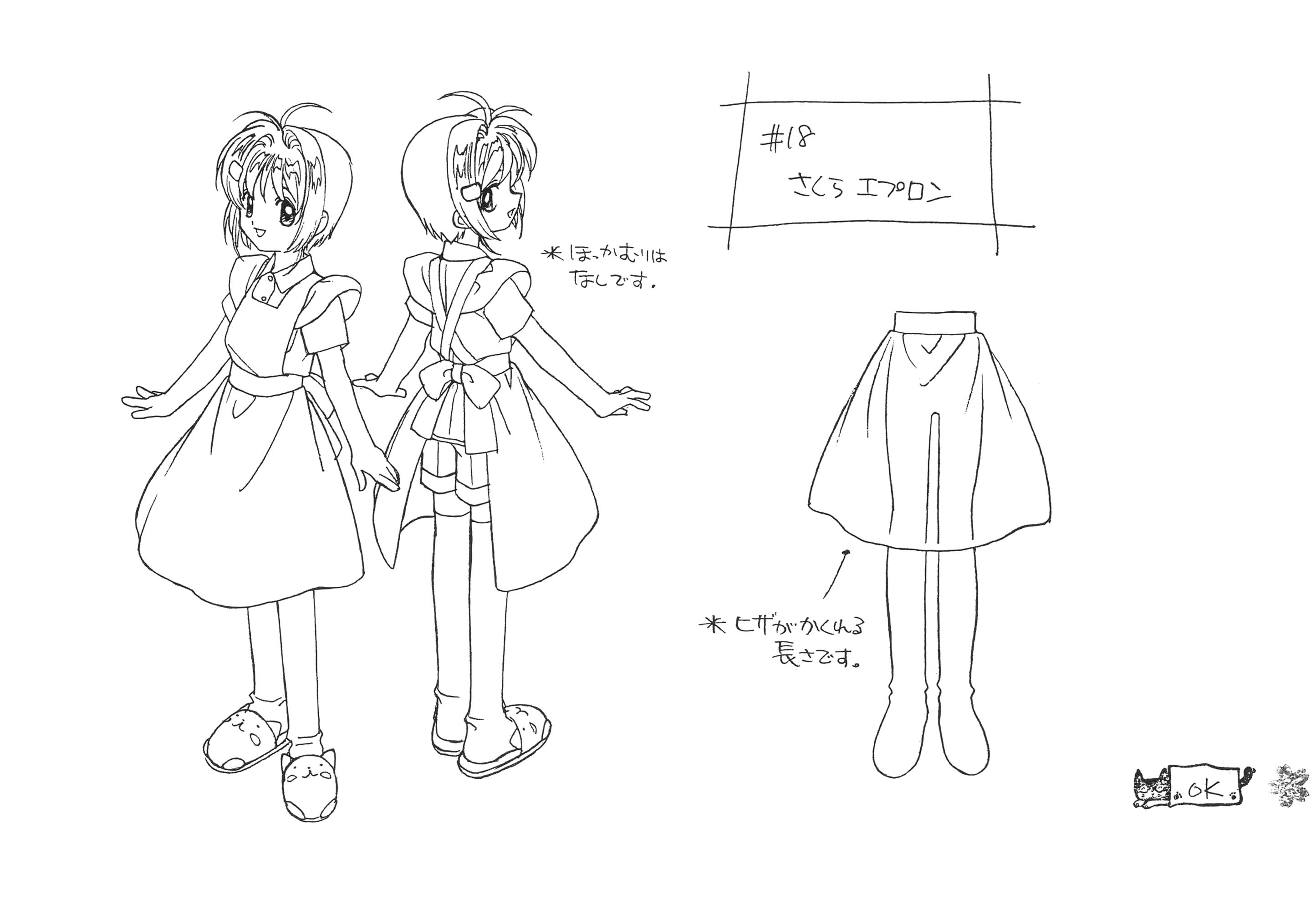 Cardcaptor Sakura Animated Works Special Edition Sakura Kinomoto Part 20 Of 41 In 2020 Cardcaptor Cardcaptor Sakura Sakura