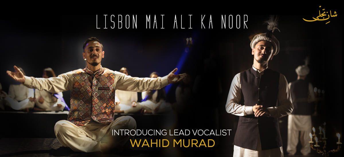 Wahid Murad