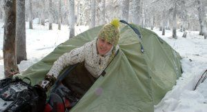 winter c&ing backpacking Brrrrrrrr....? Hows about a tent heater  sc 1 st  Pinterest & winter camping backpacking Brrrrrrrr....? Hows about a tent ...