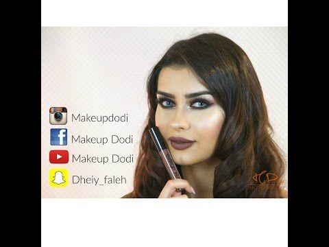 Smokey Eye Brown Makeup By Makeup Dodi مكياج سموكي بني Brown Makeup Makeup Smokey Eye