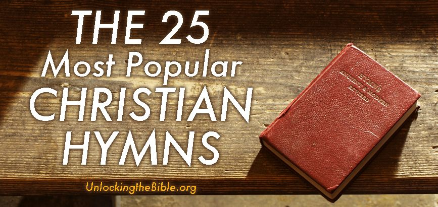 Christian songs most popular The