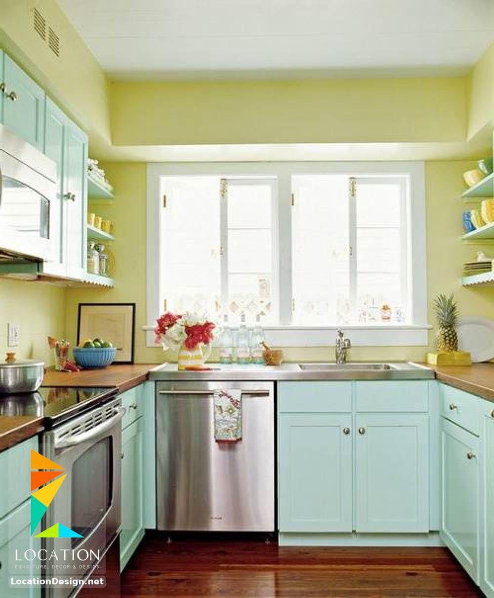 ديكورات مطابخ صغيرة 2017 2018 تجعل ديكور المطبخ اكثر اتساعا لوكشين ديزين نت Kitchen Design Small Small Kitchen Colors Small Apartment Kitchen