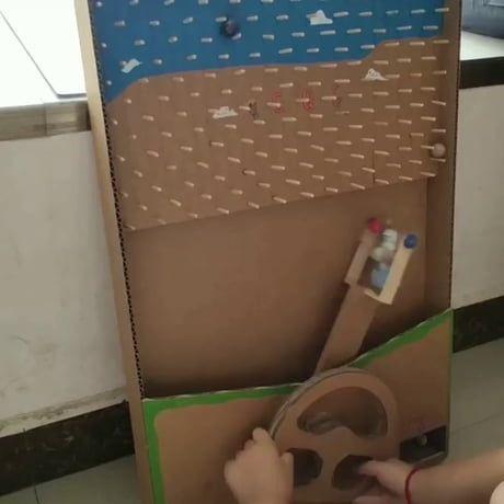 DIY cardboard game