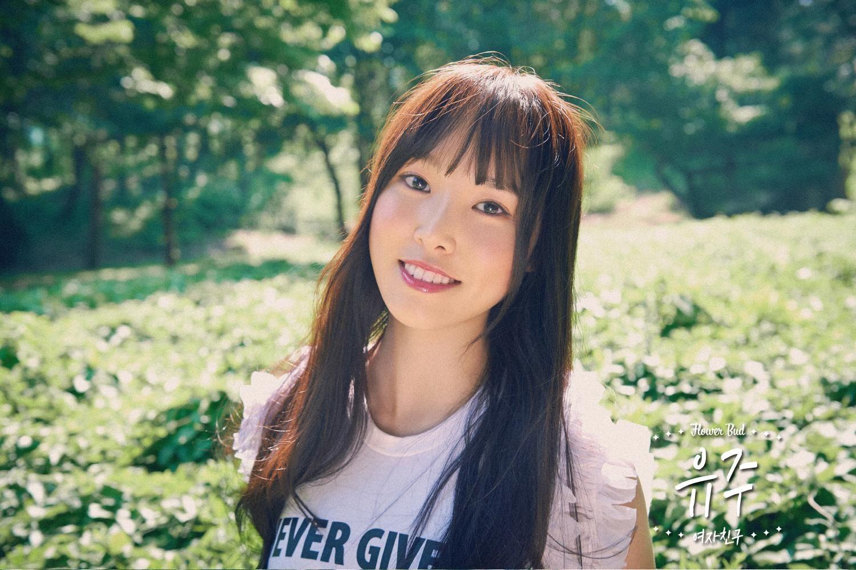 Umji [Concept] 'Me Gustas Tu' GFRIEND여자친구 (Flower Bud