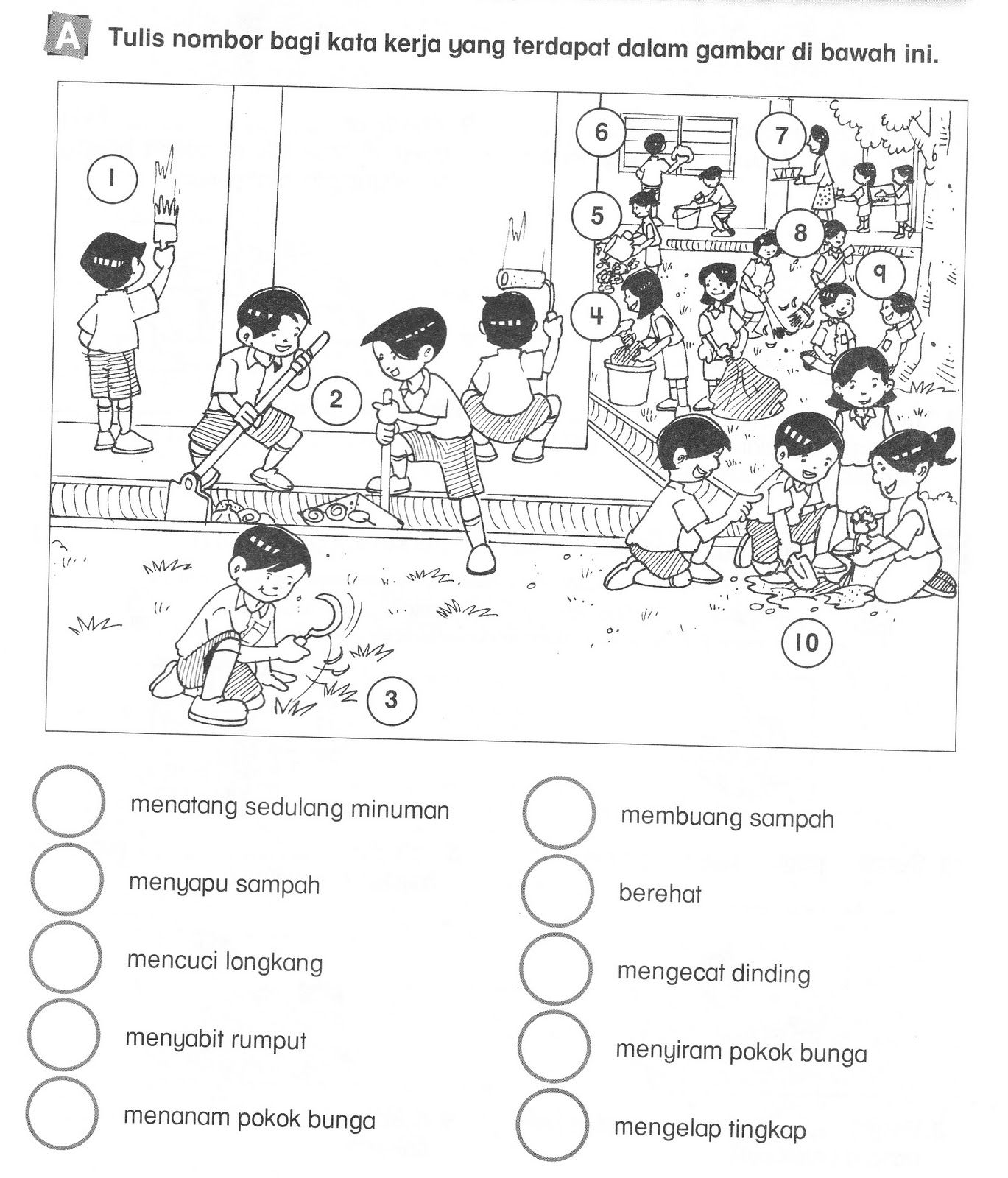 kata kerja Kindergarten reading activities, Preschool
