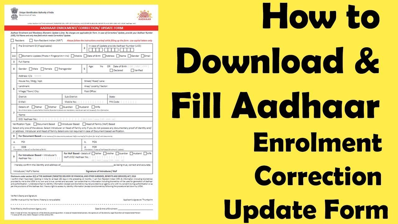 Download And Fill Aadhaar Enrolment Correction Update Form Correction Filling Form
