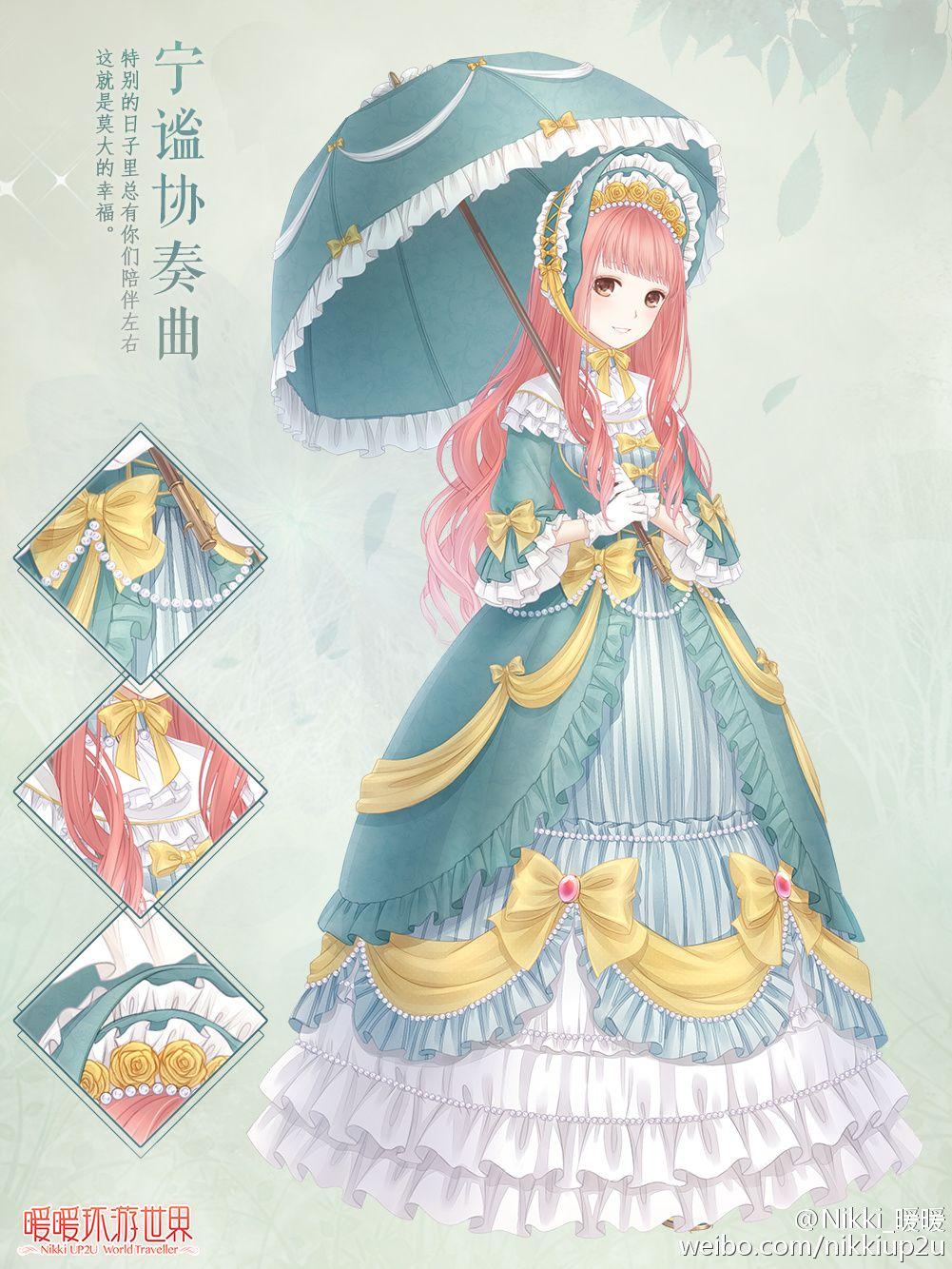 Anime girls · dress up diary · cutie elizabeth estilo anime manga anime anime art anime music ngôi sao