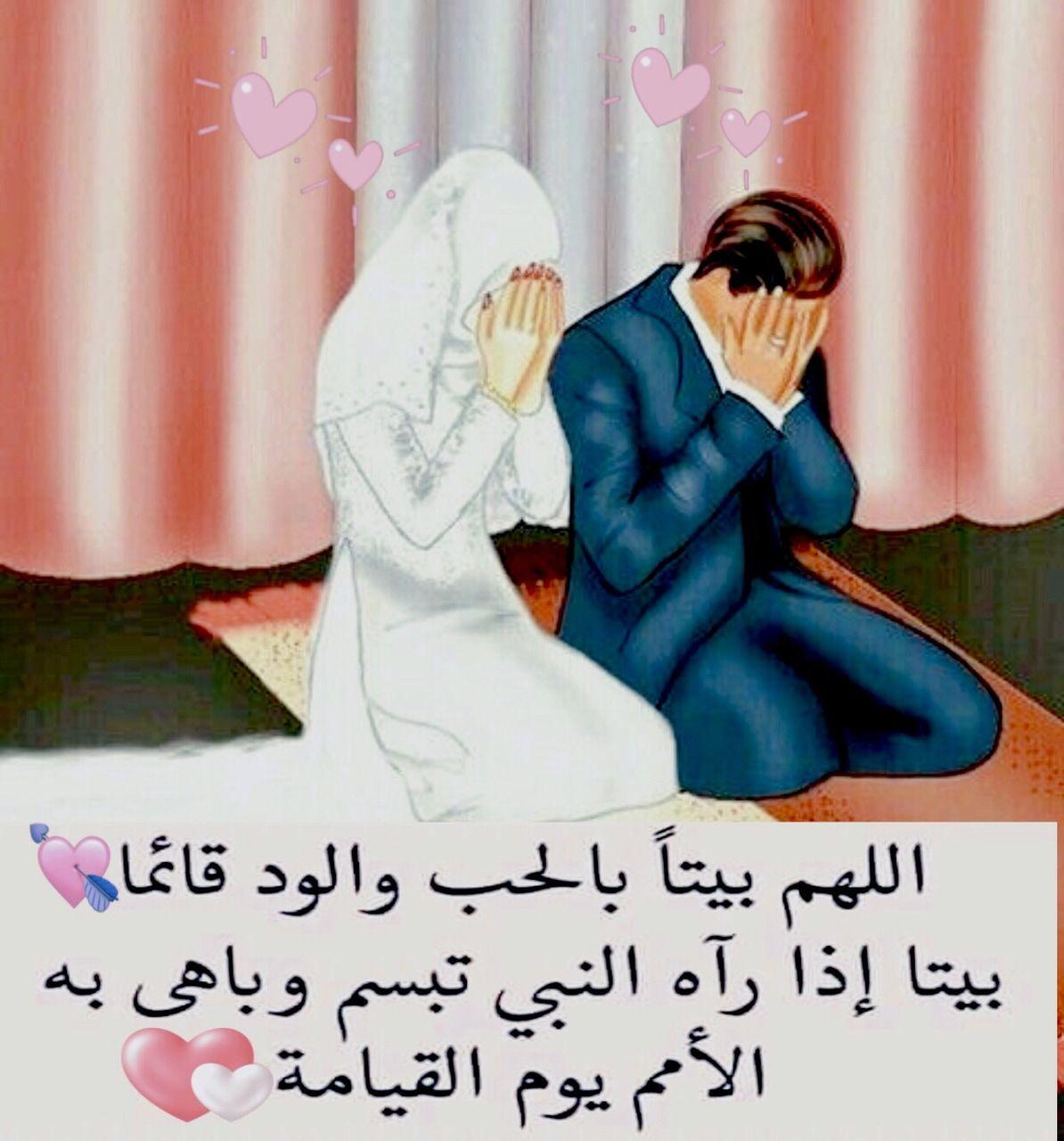 Image On We Heart It Islam Beliefs We Heart It Words Quotes