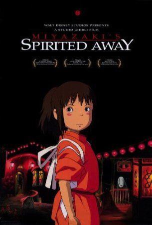 Spirited Away. The first Studio Ghibli movie i ever saw and i absolutely loved it. The animation is just so beautiful.