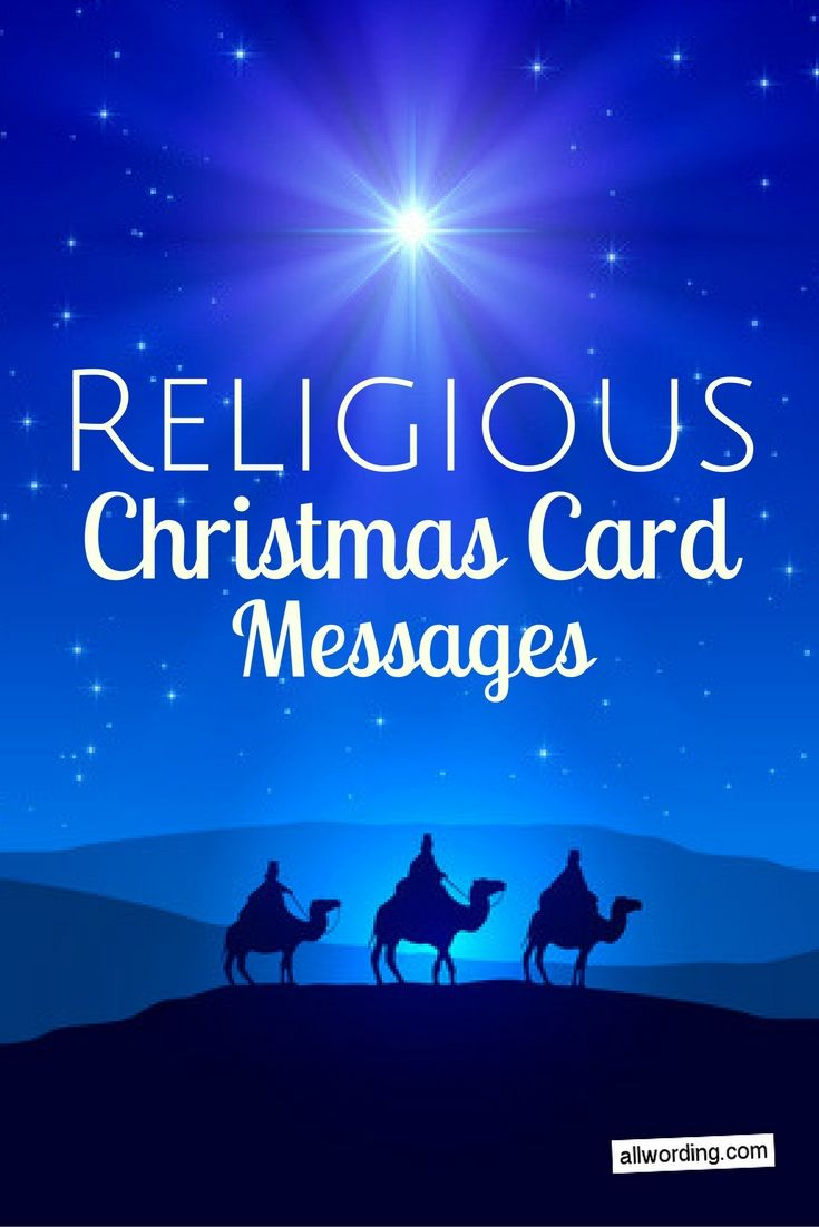 25 Religious Christmas Card Messages All Allwording Pinterest