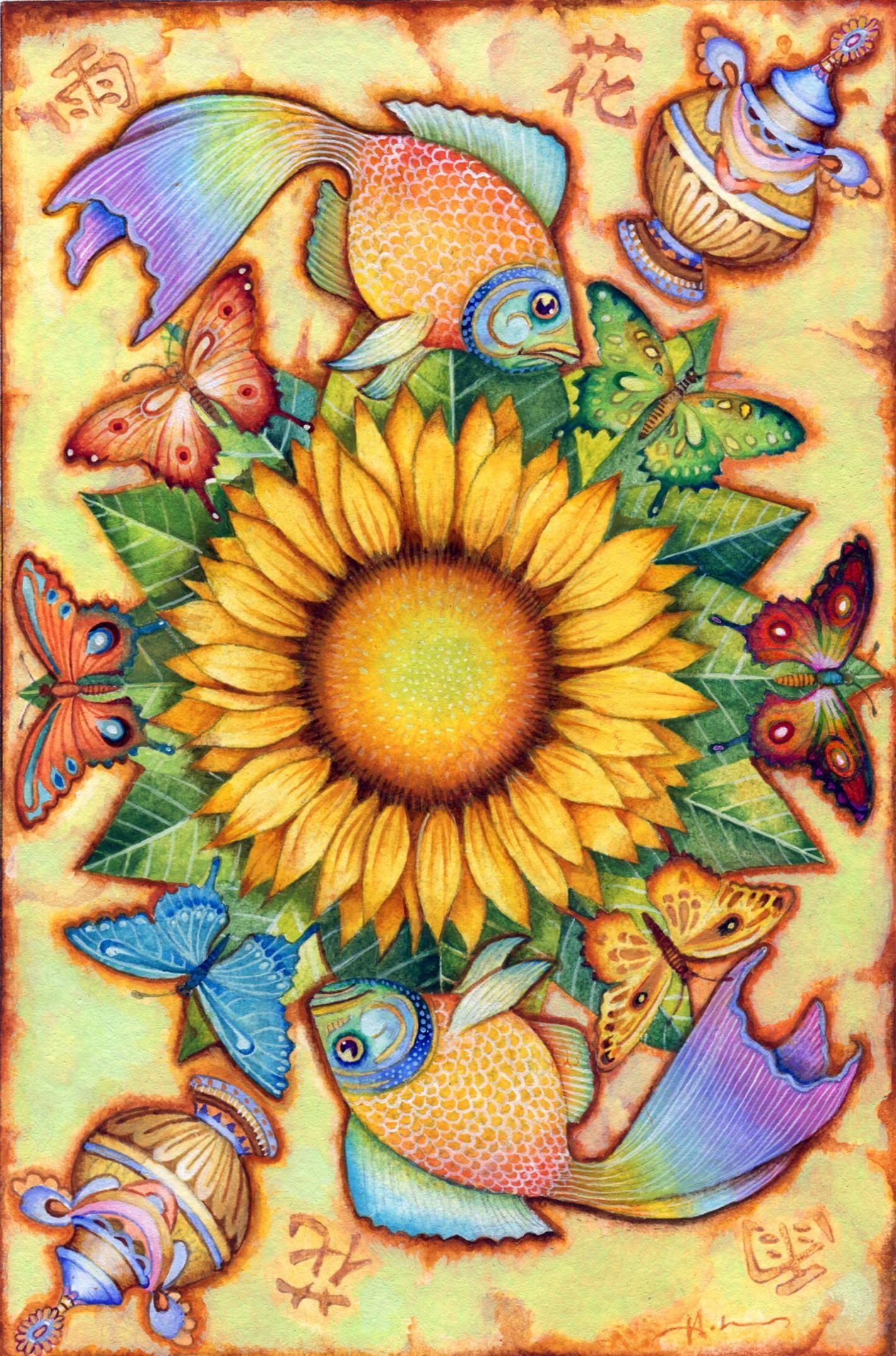 Golden Flower by Holly Sierra   Sunflower mandala, Golden ...