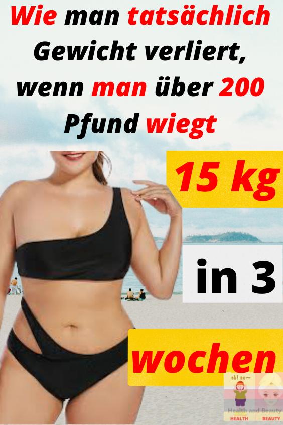 Kim Kardashian Workout Routineübungen und Diät Mahlzeit Plan. Kim Kardashian ist sehr sexy, nicht wahr? Natürlich hat sie einen sexy Körper. Du kannst es auch haben. Hier haben wir Kim Kardashian Trainingsroutine und Diätplan zu folgen und schnell Gewicht zu verlieren. Verlieren Sie Bauchfett in einer Woche mit diesen Trainings- und Speiseplänen von Kim Kardashian. #shreddedexercises #fitness #weightloss #cardio #tabata #loseweight #toneup #workout #abnehmen #fat