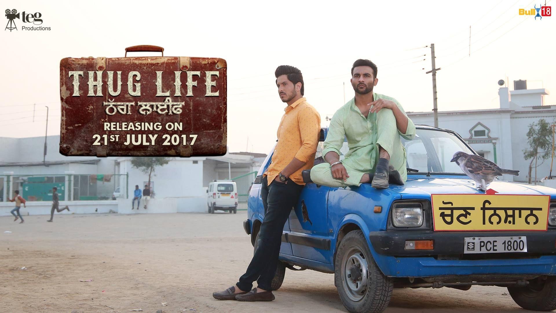 Harish Verma Thug Life Movie 2017 New Punjabi Movie Thug