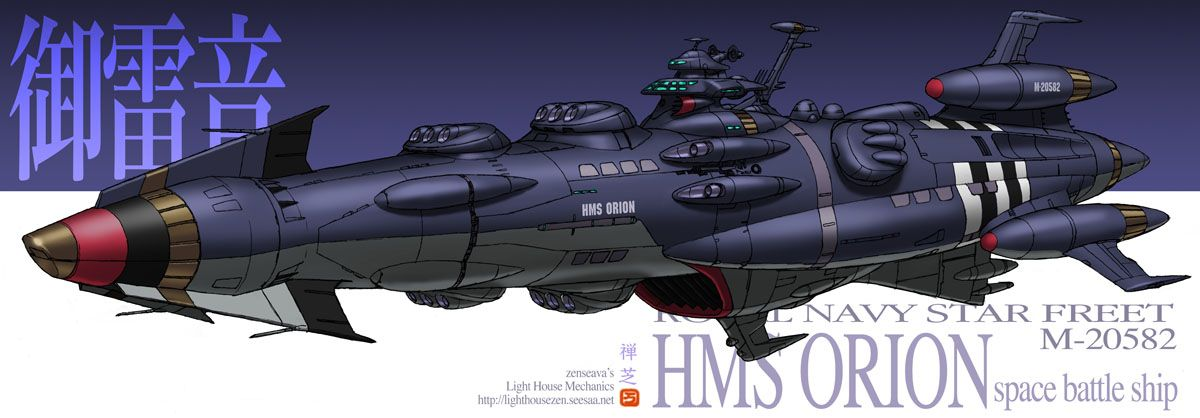 spaceship orion space opera ship designs re image request need generic space