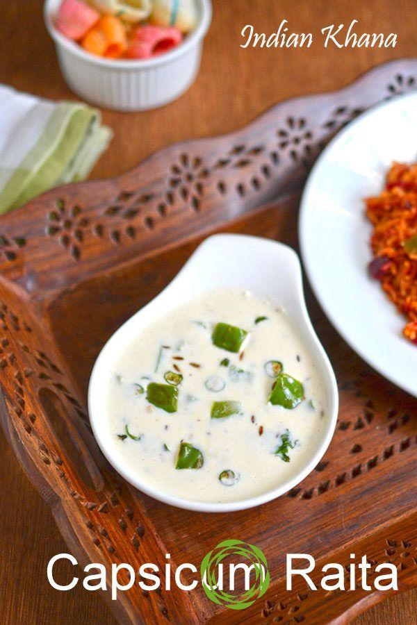 Capsicum raita capsicum yogurt dip capsicum raita or yogurt dip food forumfinder Image collections