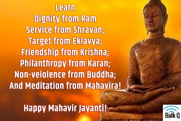 Happy Mahavir Jayanthi  2021: Mahavir Jayanti is one of the most famous festivals in India and it is celebrated by the followers of Jainism to honour Wishes Images, Photos, Pictures & Wallpapers