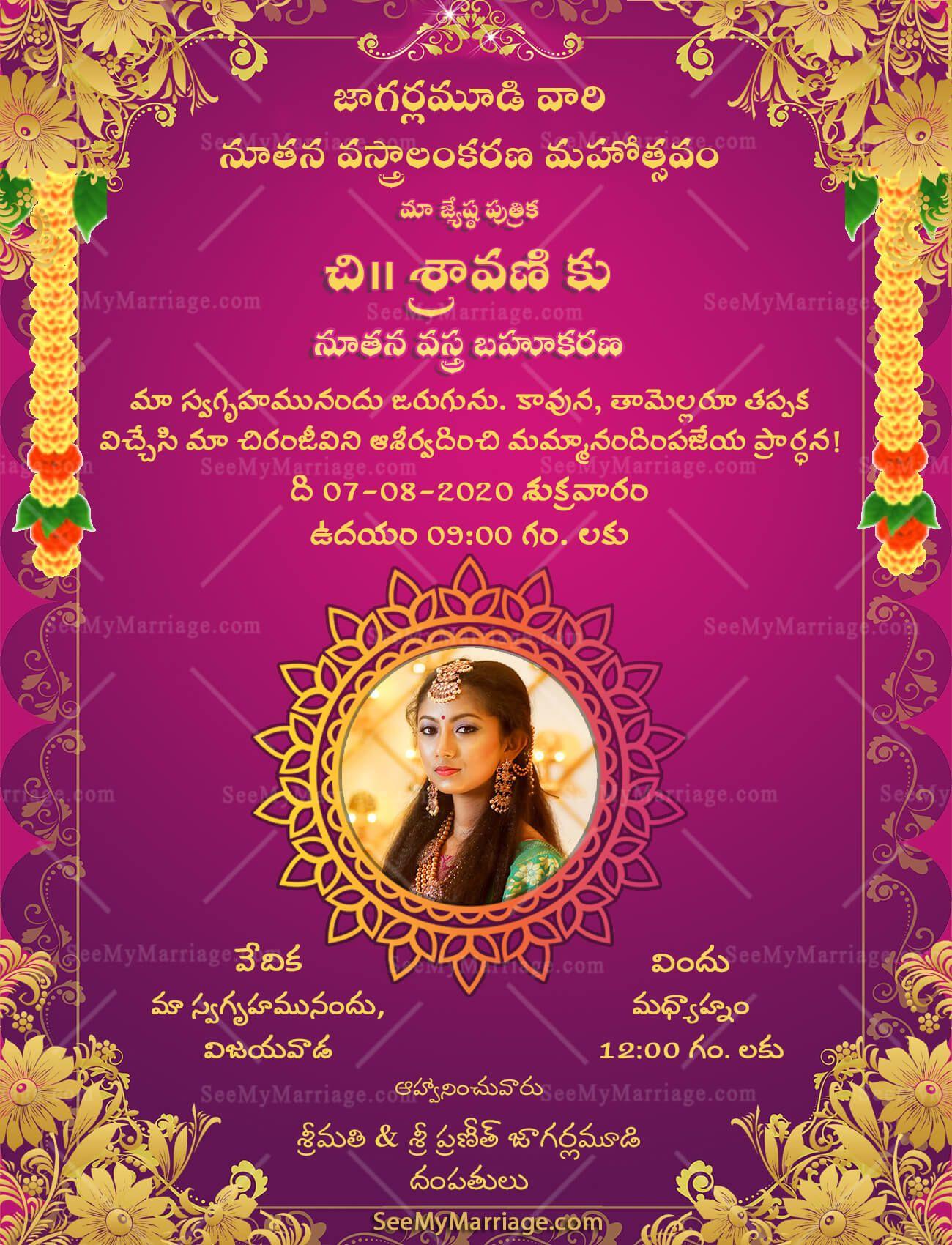 Half Saree Function Invitation In Telugu Nuthana Vastralankarana Mahotsavam Half Saree Half Saree Function Invitation Cards