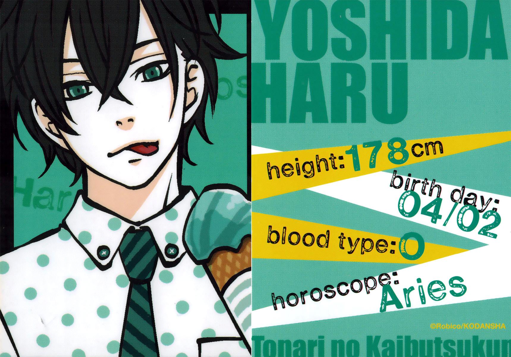 Read manga Tonari no Kaibutsukun Vol.012 Ch.045 The Warm