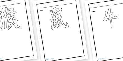 Twinkl Resources >> Australia Chinese New Year Symbol