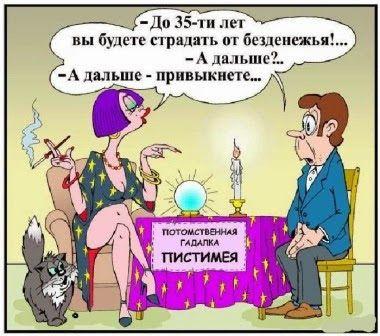 """""""АНЕКДОТЫ в КАРТИНКАХ"""" 100 позитивных карикатур для начала ..."""