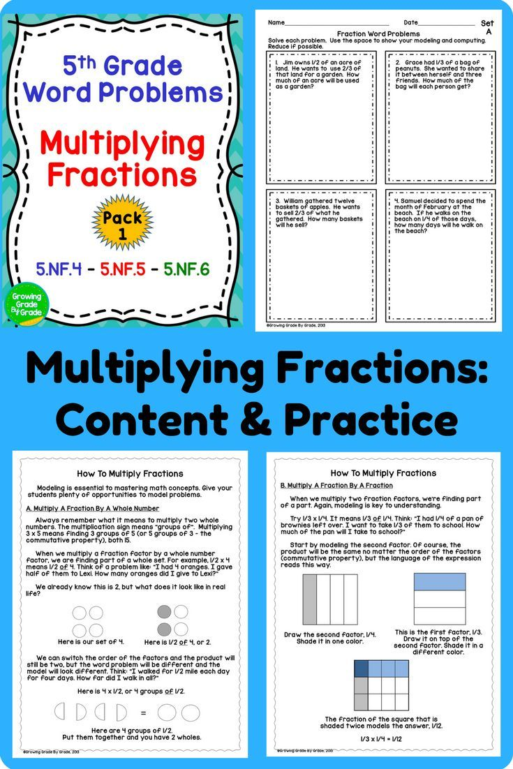 Multiply Fractions Word Problems | Word problems, Common core ...