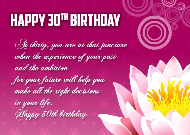 Pin by allupdatehere on birthday quotes pinterest 30 birthday 50 best birthday wishes for loved one m4hsunfo