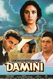 Great Bollywood Movies Watch Online Free On Youtube Damini