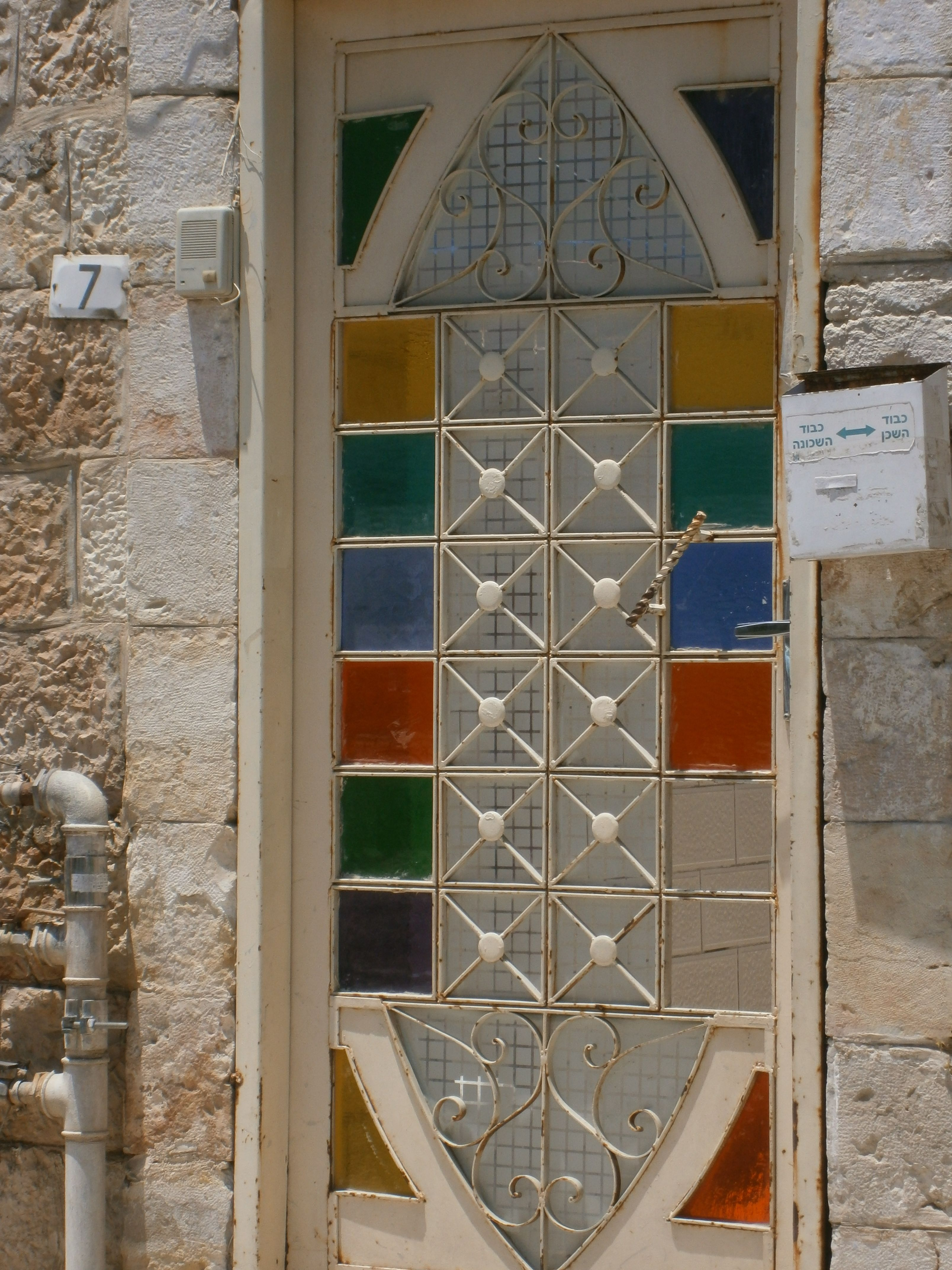 Antique stained glass doors - These Antique Stained Glass Doors Are In An Old Courtyard In The Shteibelach Just North Of