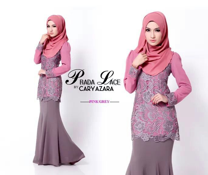 Baju kurung moden lace purple dress