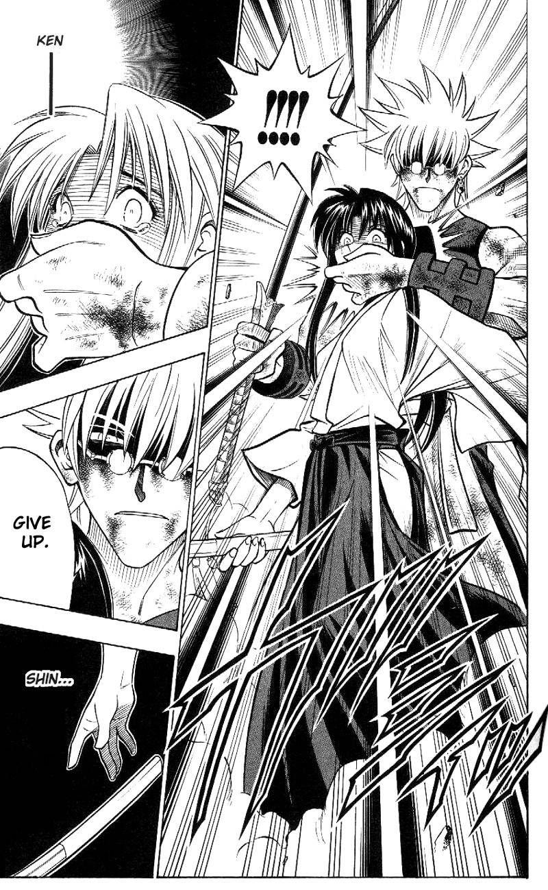 Rurouni Kenshin ch.207 Stream 3 Edition 1 Page All