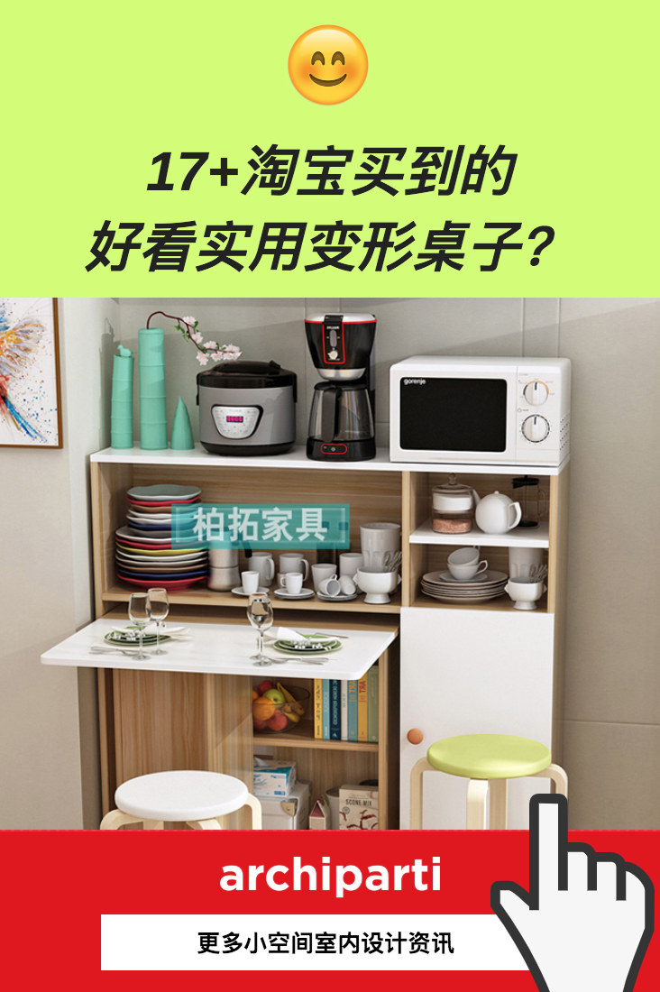 affordable kitchen table sets cheap islands 折叠餐台橱柜组合餐桌橱柜组合 伸延餐台 餐台餐柜组 可移动伸延隐藏餐 餐台餐