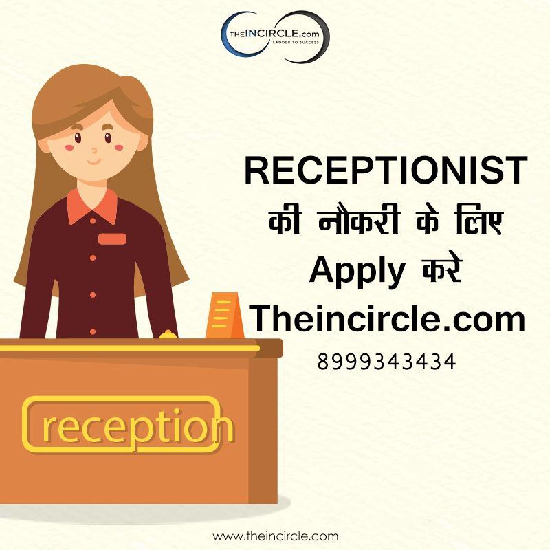 Pin by theincircle on job portal jobs