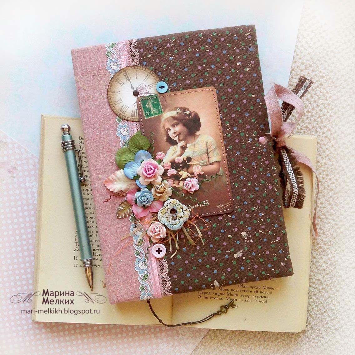 Розы для, открытки в дневниках