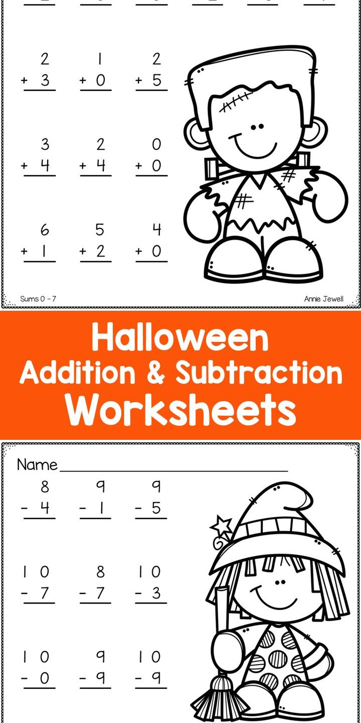 Halloween Addition and Subtraction Worksheets Numbers 0 - 10 ...