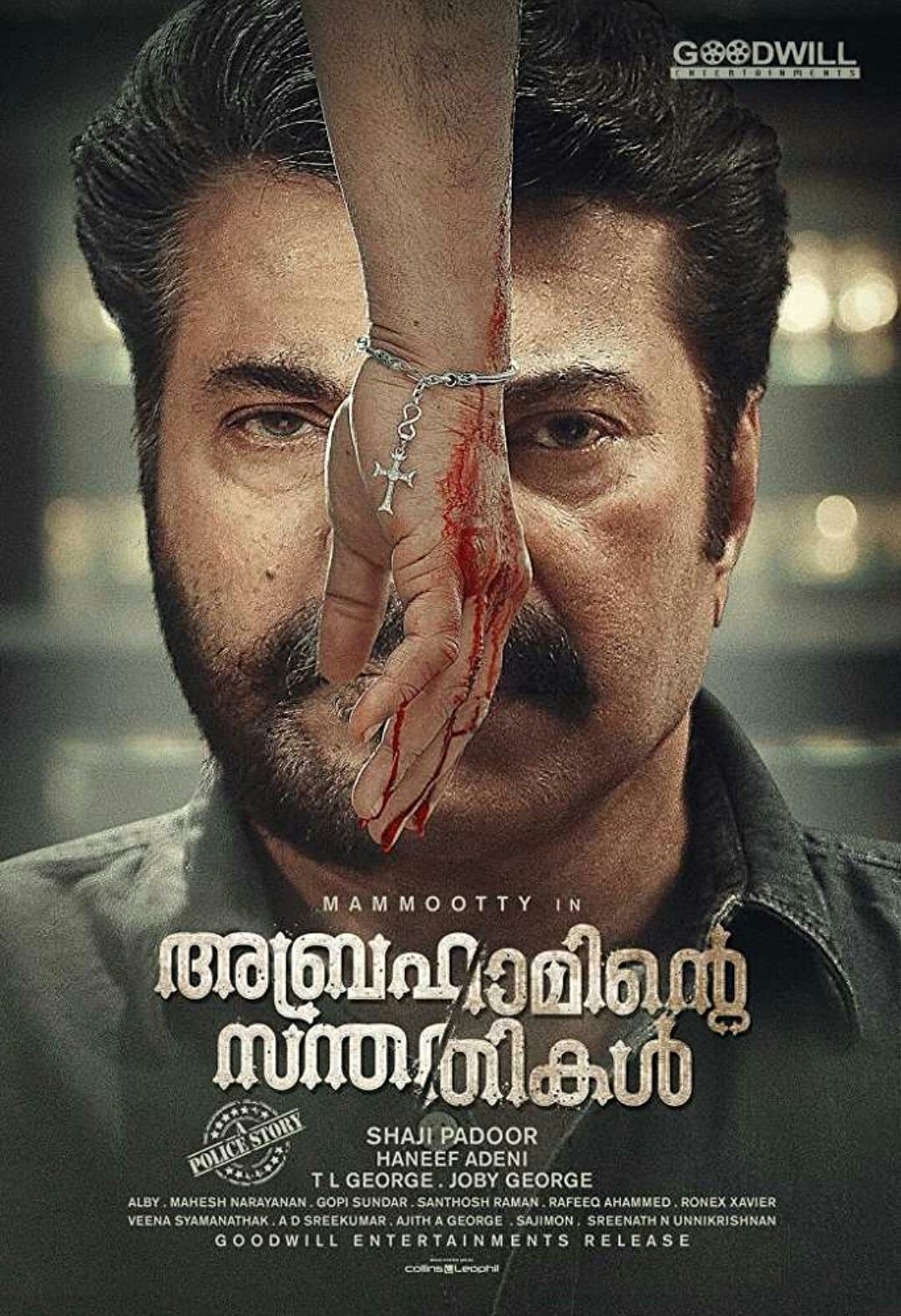 Abrahaminte Santhathikal 2018 Streaming Ita Film Completo Gratis Running Movies Crime Thriller New Indian Movies