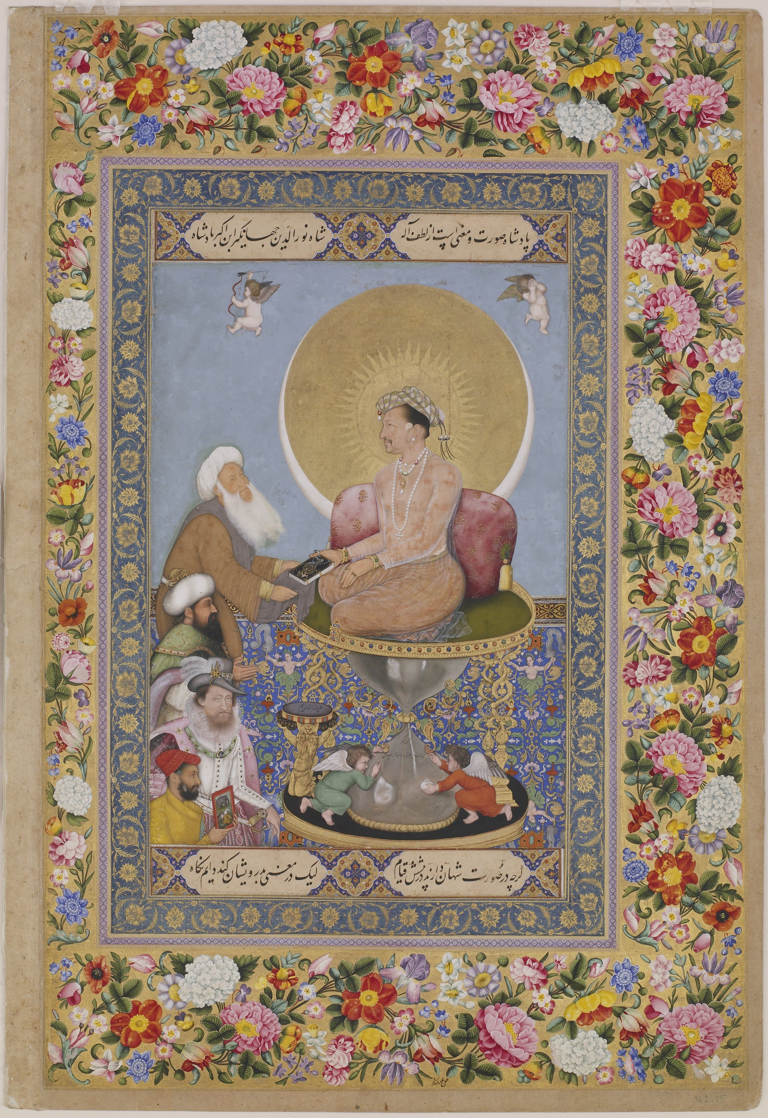 Watercolor art history - Find This Pin And More On Ap Art History 250 West Central Asia