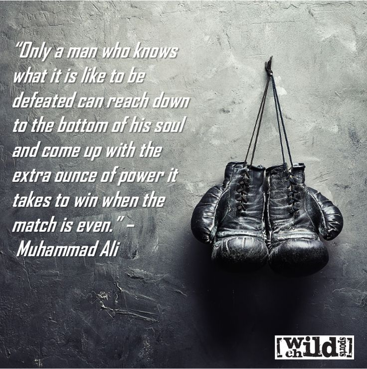 Image Result For Humility In Sports Quotes Best Sports Quotes Sports Quotes Fun Sports